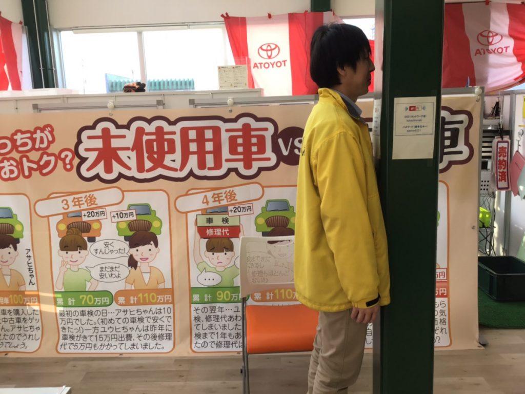 弘前軽自動車専門店にてチェアチャレンジしているスタッフ