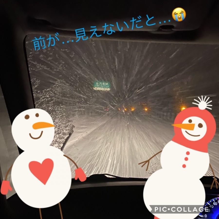 弘前の軽自動車の未使用車(新古車)専門店スタッフの通勤道中