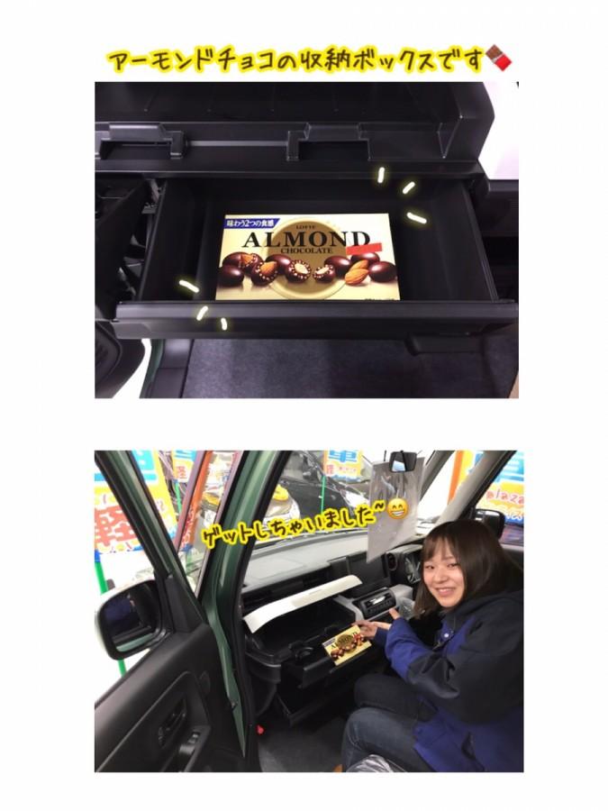 軽プラザサンライズ十和田店のスペーシア