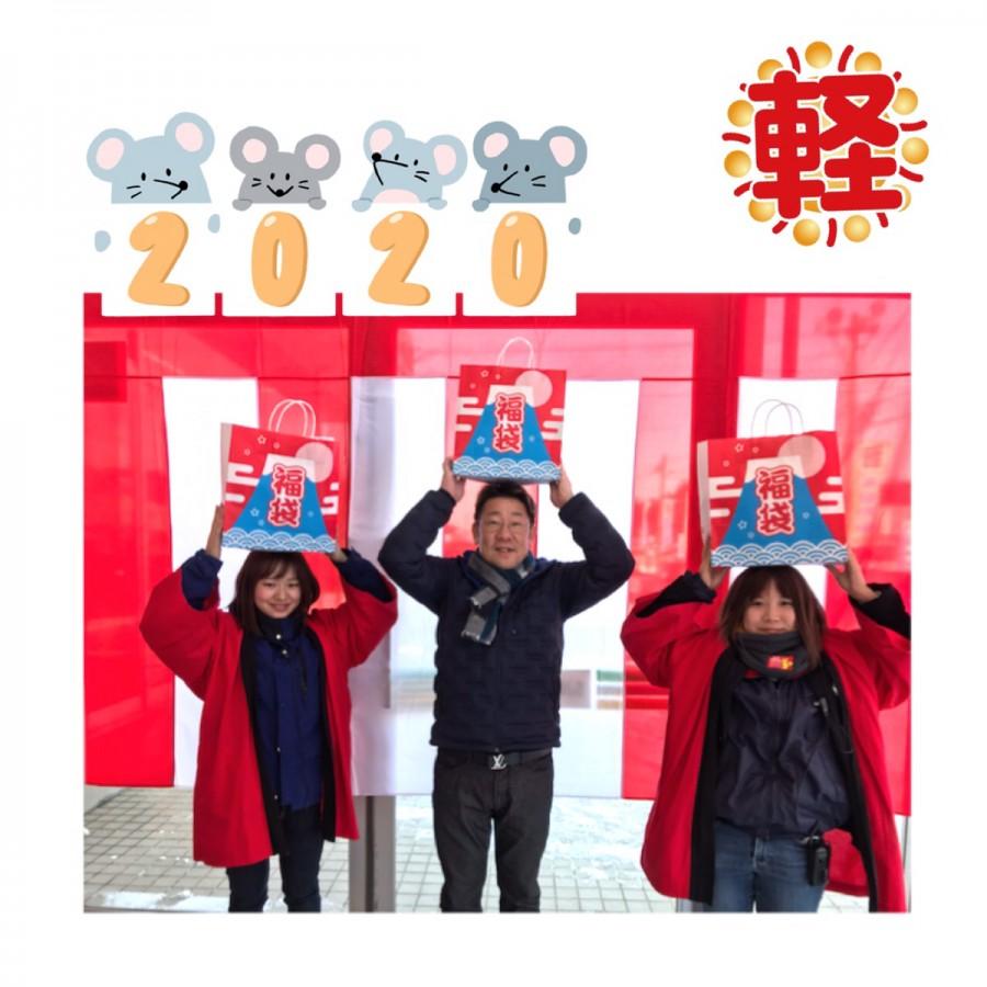 軽プラザサンライズ十和田店の初売りに応援に来てくれたサンライズグループ社長とサンライズモーターススタッフ