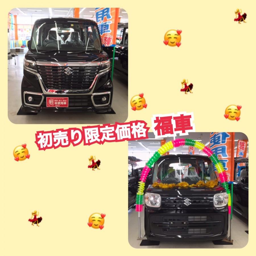 十和田の軽自動車の未使用車(新古車)専門店のスペーシア