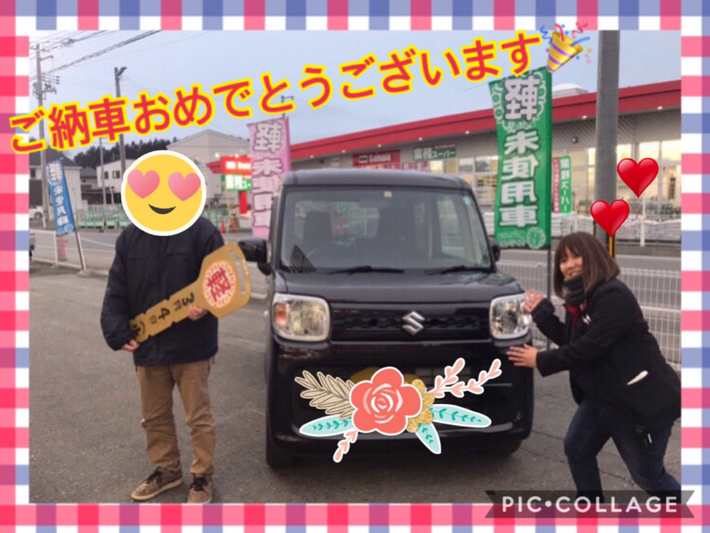 十和田店納車式