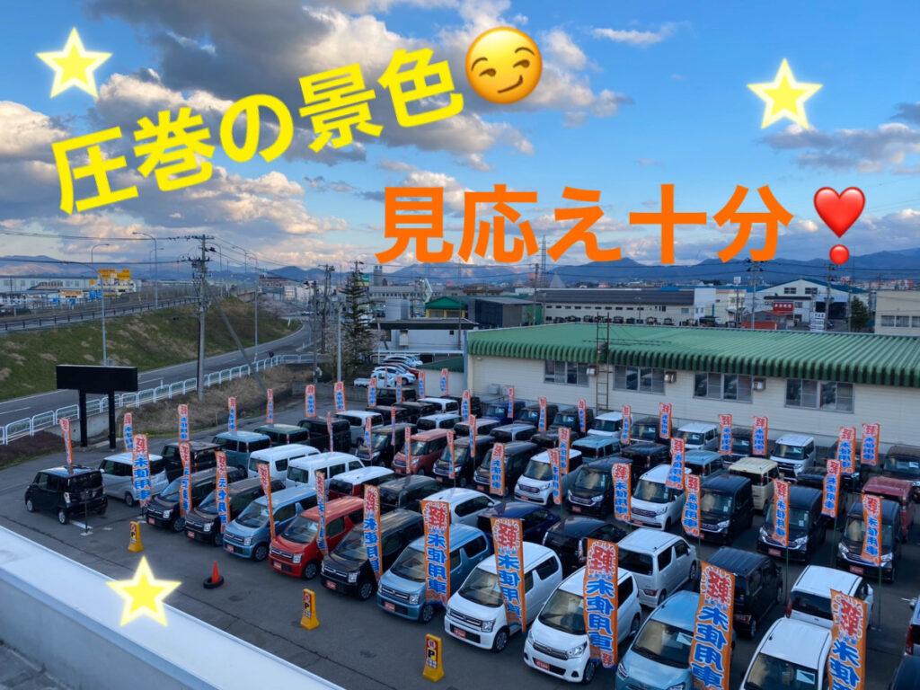 弘前本店ブログ