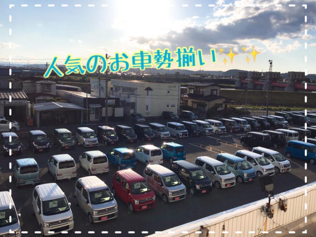 八戸本店ブログ