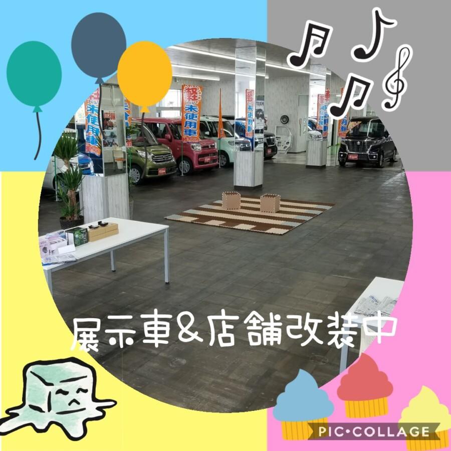 八戸店ブログ
