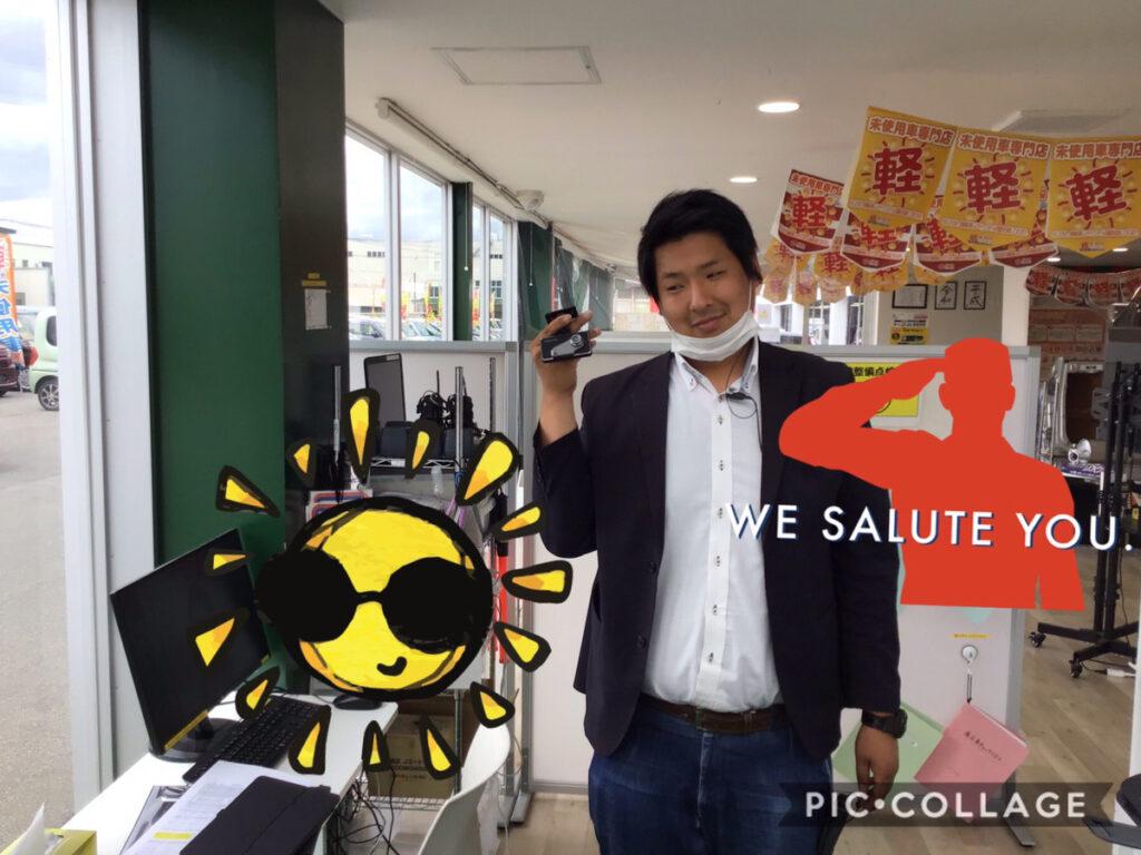 弘前店ブログ