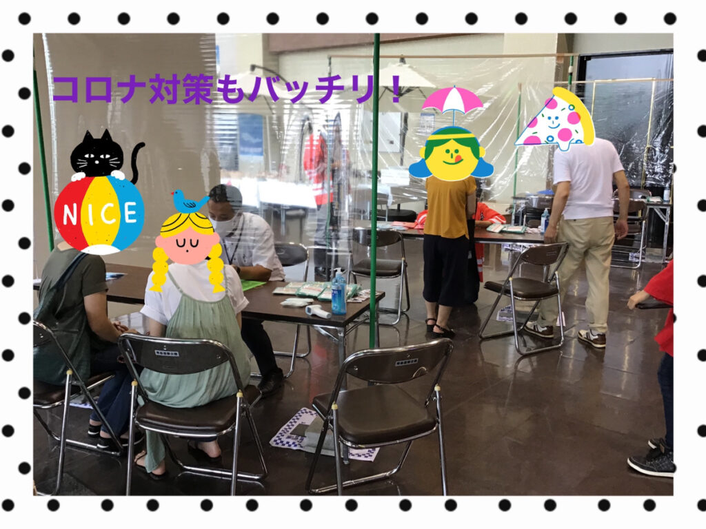青森本店ブログ