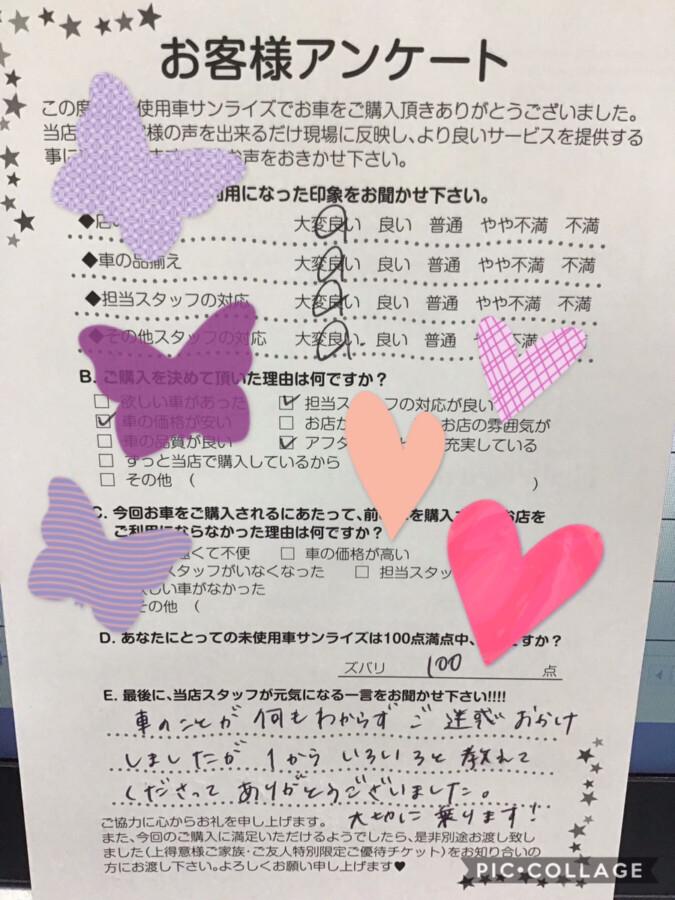 弘前本店アンケート