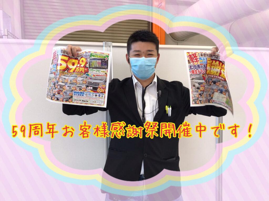 十和田ブログ