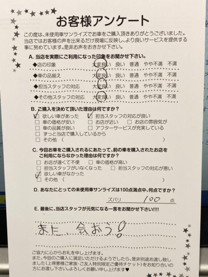 弘前店アンケート