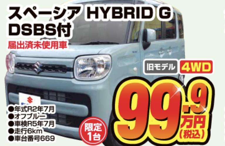 ATV軽まつりin産業会館 - 26日目玉車