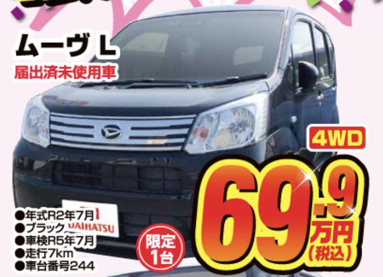 ATV軽まつりin産業会館 - 28日目玉車