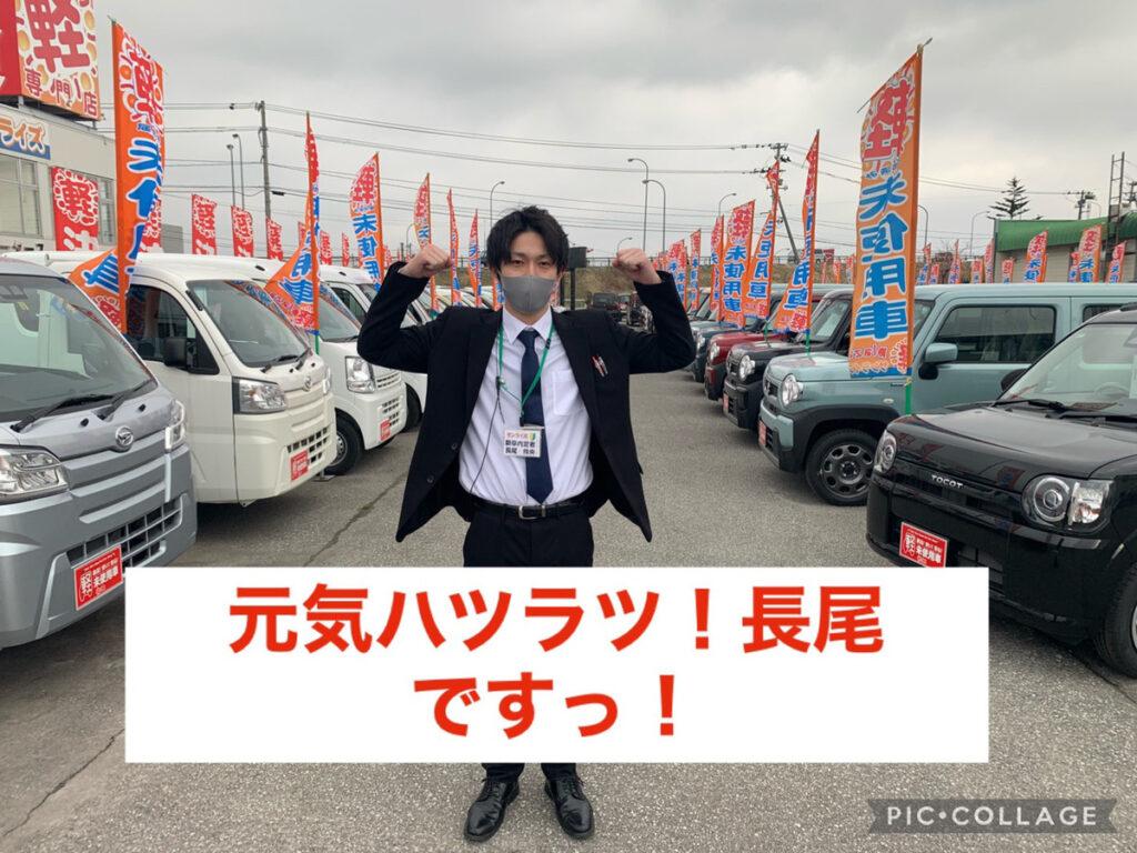 弘前本店イケメン