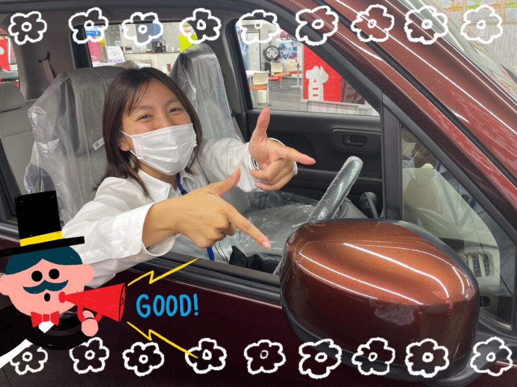 【八戸本店ブログ】