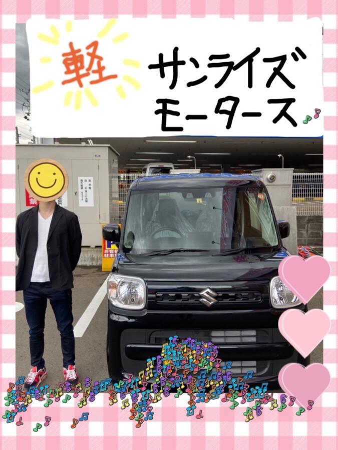【青森本店納車式】
